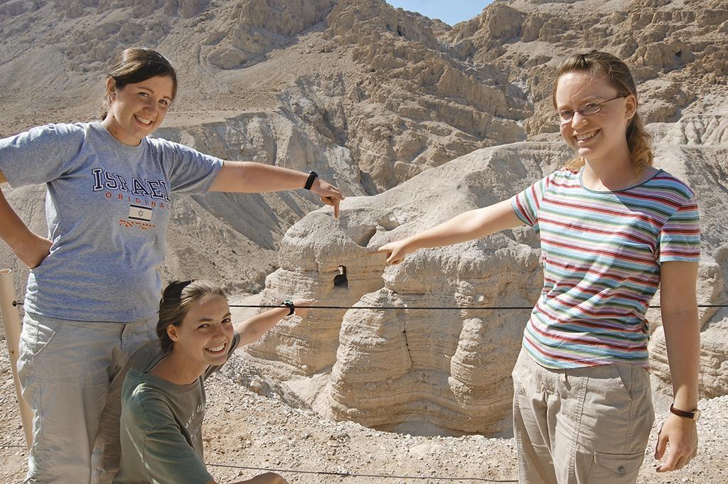 Печера, де були знайдені кумранські сувої