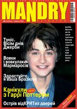 mandry_01_2004