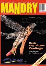 mandry_05_2005