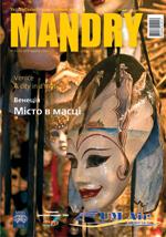 mandry_25_2007