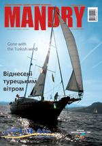 mandry_30_2007