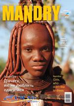 mandry_36_2008