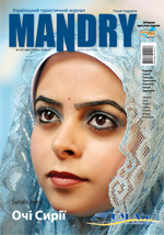 mandry_37_2008