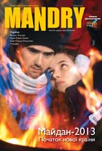 mandry 74.indd