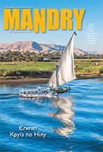 mandry 90 cover