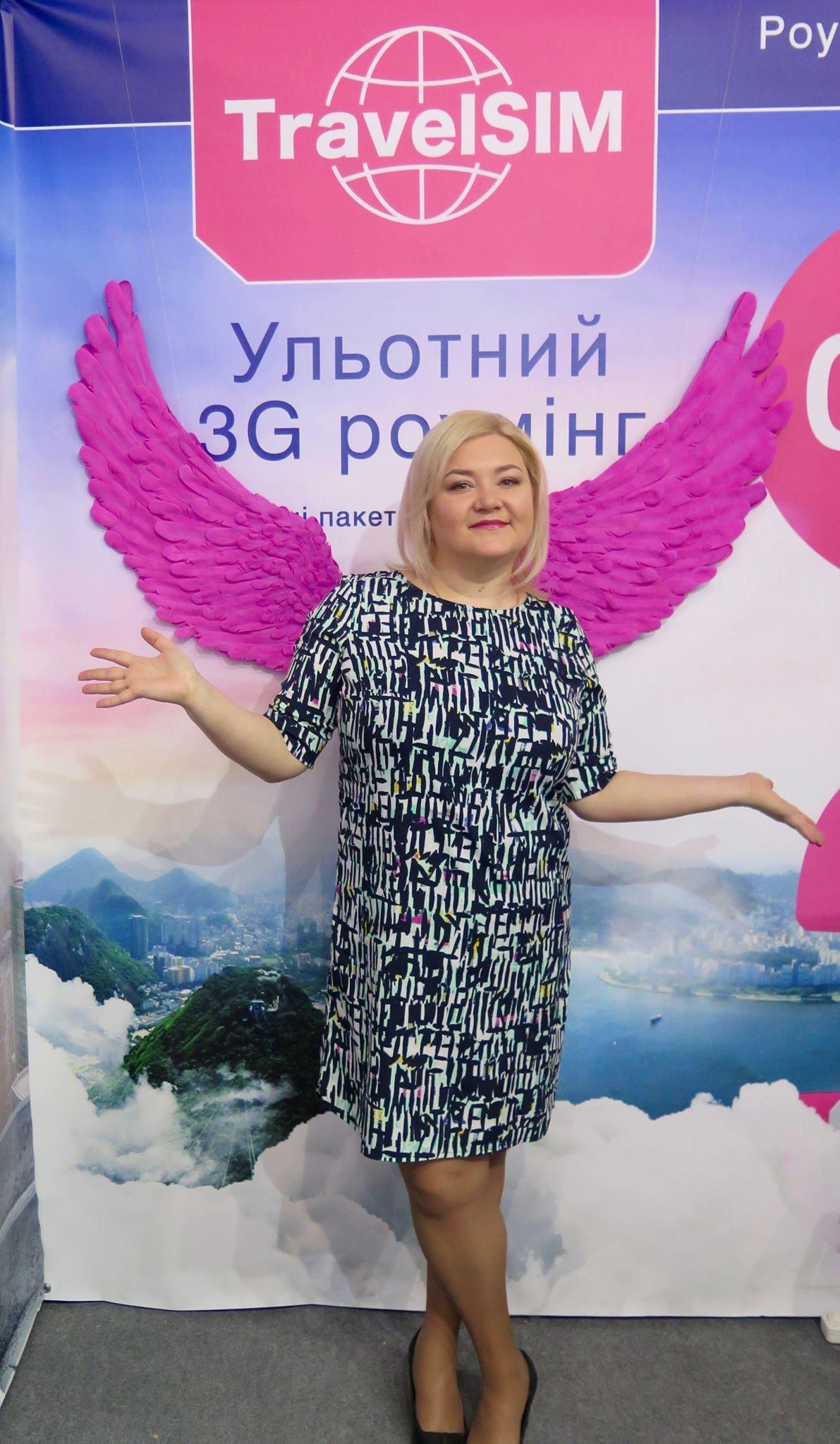 Наталі Яструбинська, керівник проекту ТревелСім Україна