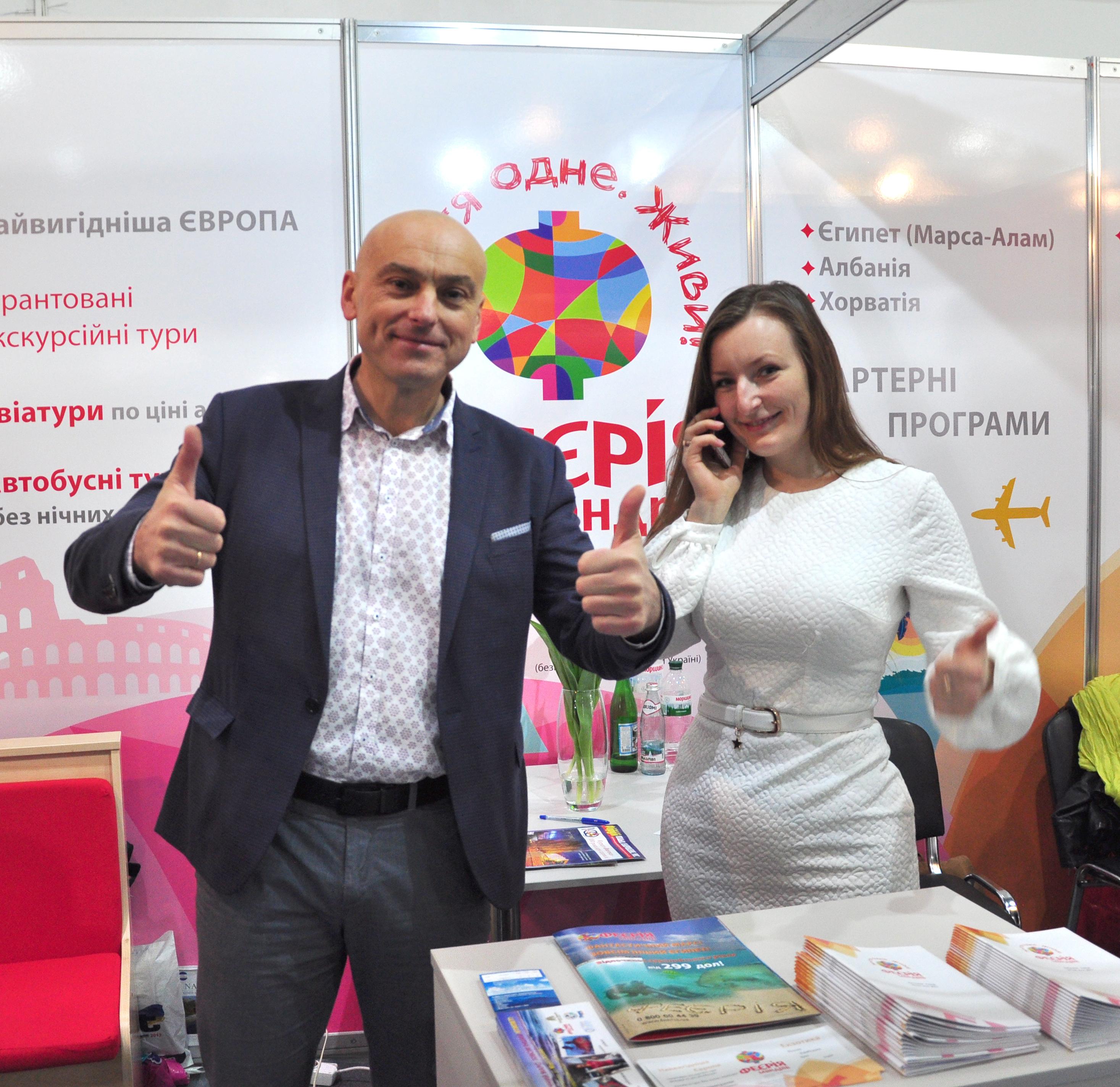 """Ігор Захаренко, директор турфірми """"Феєрія мандрів"""""""