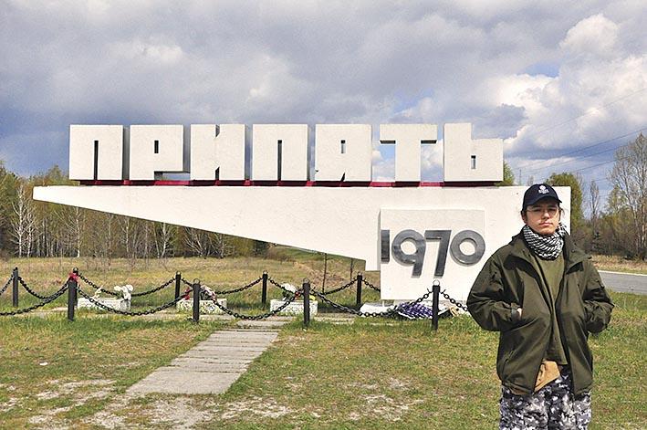 В'їзд у місто Прип'ять