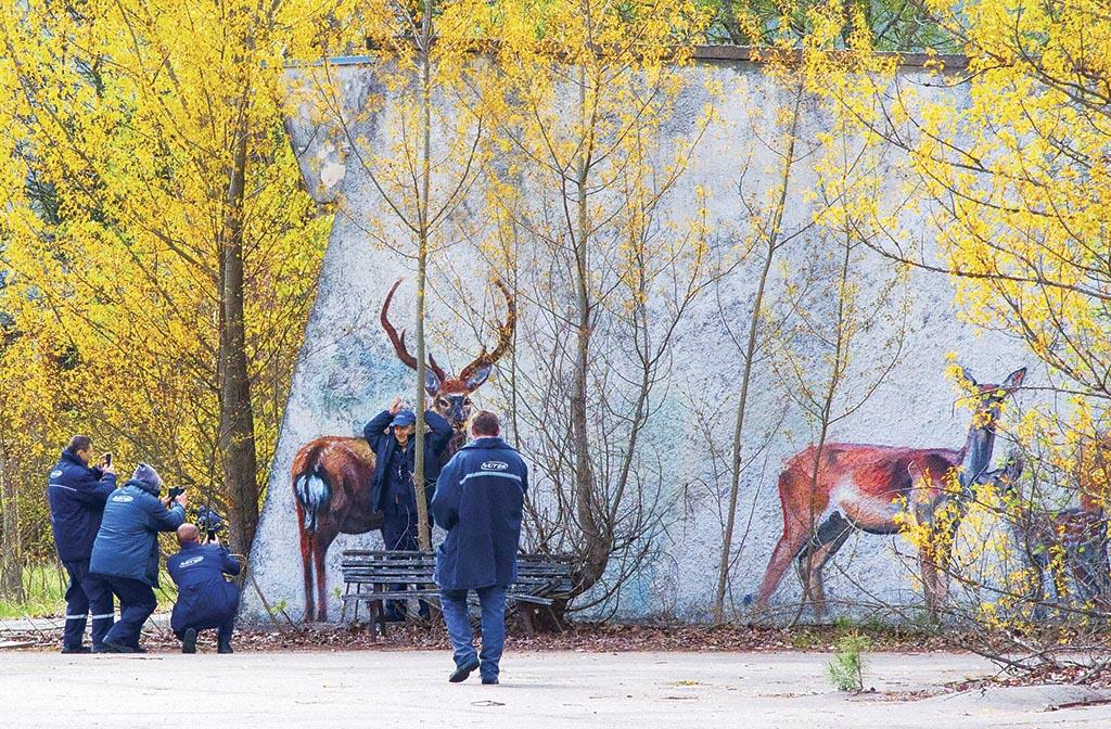 Графіті в Прип'яті