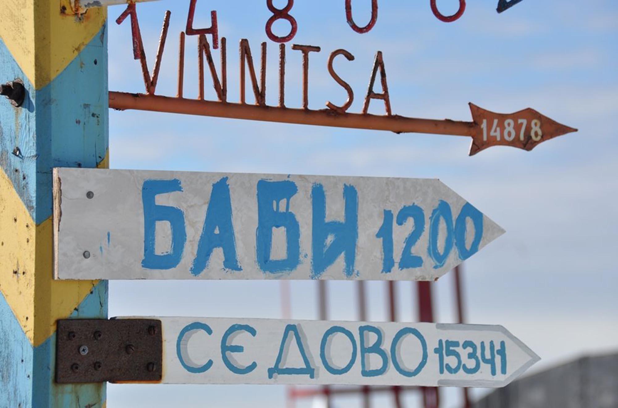 ! 79752ac-akademik-vernadskiy-211