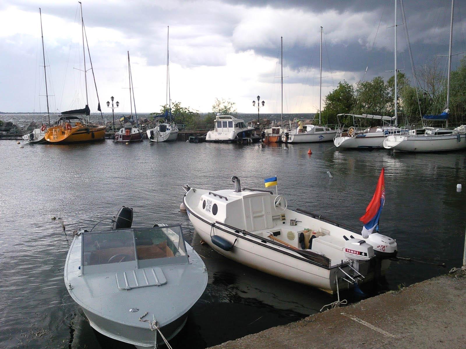 Яхт-клуб у Нікополі