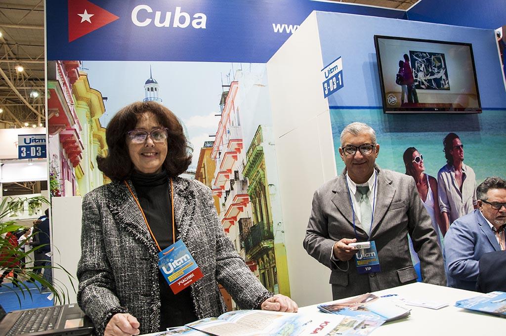 Представниця міністерства туризму Куби