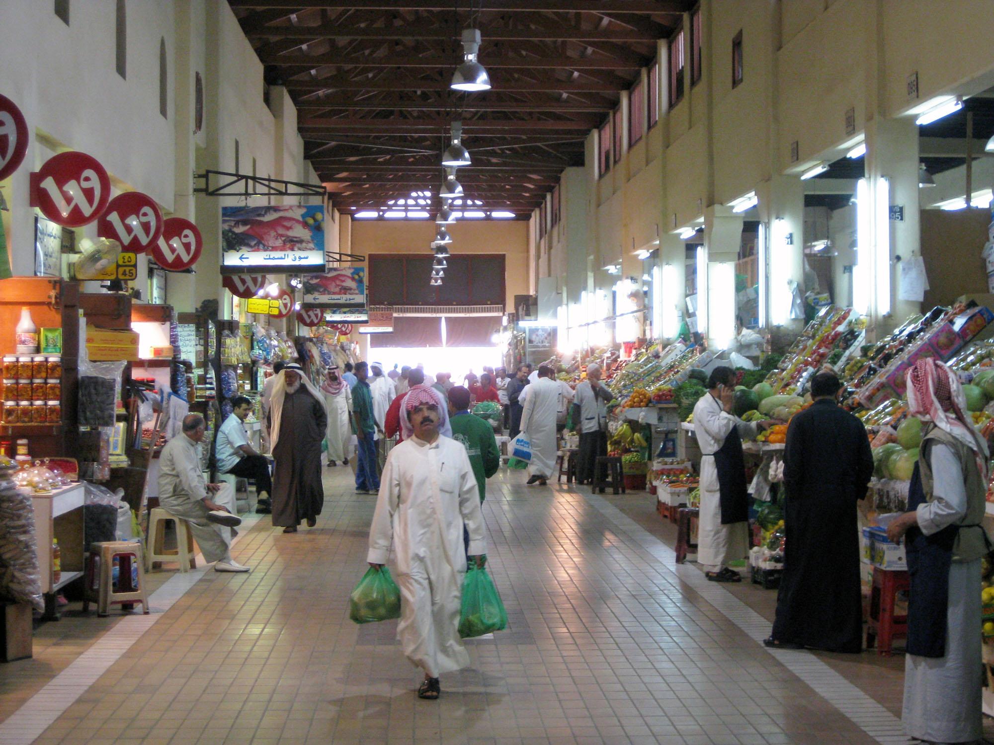 gulf-consult-Kuwait-City-Urban-Development-2030-9